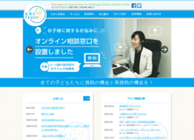 tasuc.com