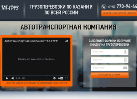 tat-gruz.ru