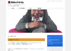 tat1500cc.com