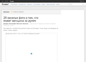 tata.ru