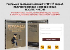 tatalis13.e-autopay.com