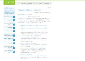 tatamilab.jp