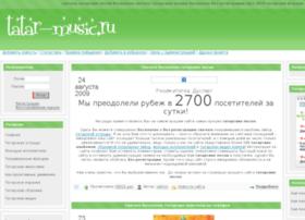 tatar-music.ru