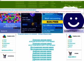 tatarimena.ru
