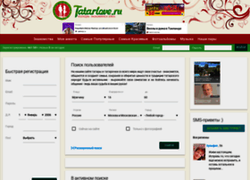 tatarlove.ru