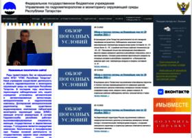 tatarmeteo.ru