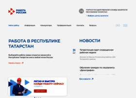tatartrud.ru