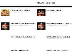 tatazu.com