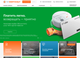 tatenergosbyt.ru