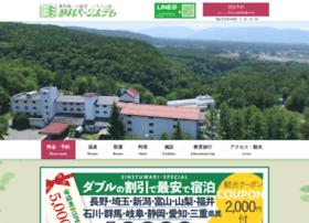 tateshina-parkhotel.com