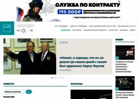 tatmedia.ru