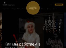 tatmuseum.ru