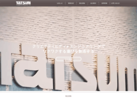tatsu-mi.co.jp