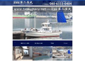tatsumaru.net