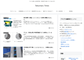 tatsumarutimes.com