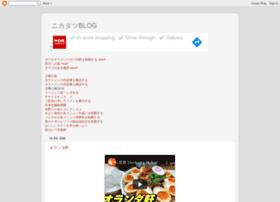 tatsuyanikaido.blogspot.jp