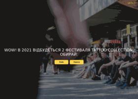 tattoo-collection.kiev.ua