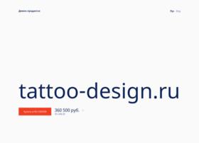tattoo-design.ru