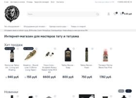 tattoo-leader-shop.ru