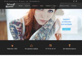 tattoo-removal.com.ua