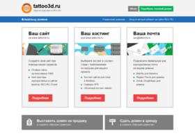tattoo3d.ru
