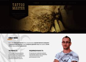 tattooandbeauty.com.ua