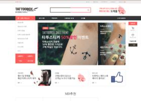 tattoobox.co.kr