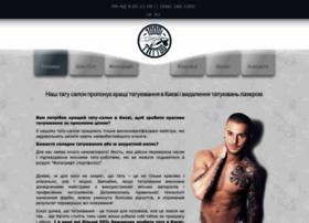 tattookiev.com.ua