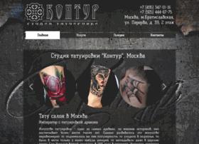 tattookontur.ru