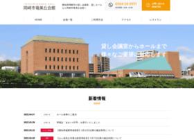 tatumikaikan.com