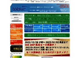 tatumisp.co.jp