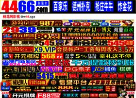 tatumjonesmusic.com