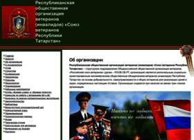tatveteran.ru