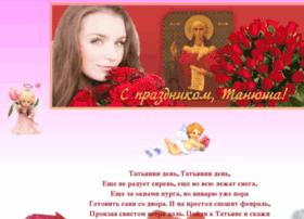 tatyana14.dohod2011.ru