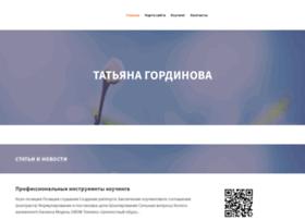 tatyanagordinova.ru