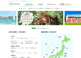 tavigator.co.jp