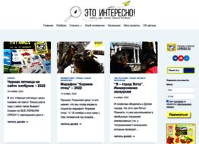 tavika.ru