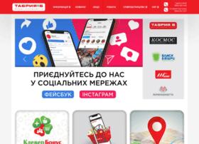 tavriav.org