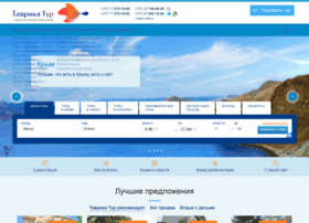 tavrica.com