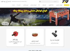 tavsport.com