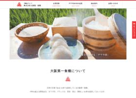 tawara.co.jp