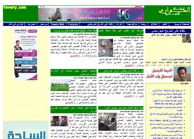 tawary.com