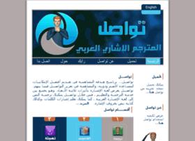 tawasoul4arsl.ksu.edu.sa