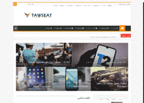 tawseat.com