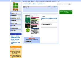 tax.gyosei.jp