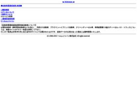 tax.helmjapan.co.jp