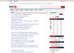 tax.hexun.com