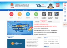 tax861.gov.cn