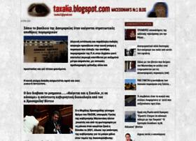 taxalia.blogspot.com