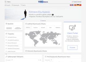 taxexperts.betahost.gr